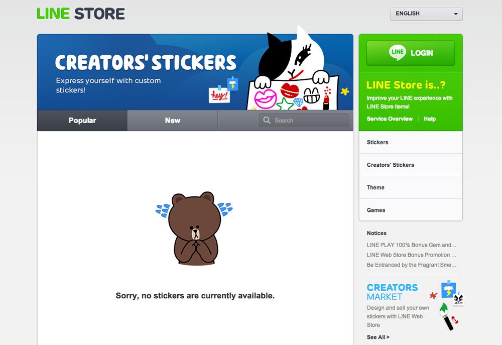 LINE Creator's Stickers