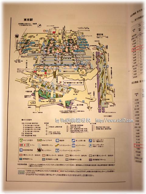 0501自製旅遊手冊012