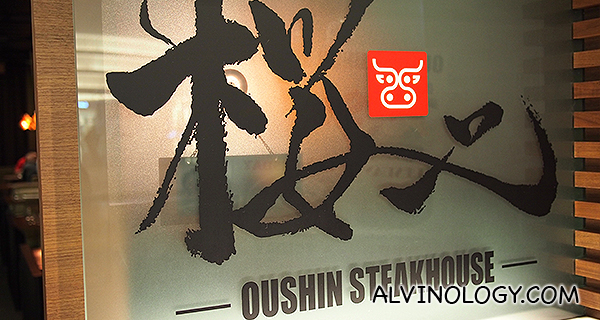 Oushin Steakhouse at Suntec City