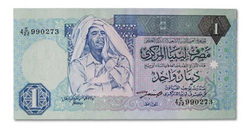 khadaffi_banknote