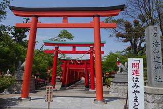 海山道神社(2)