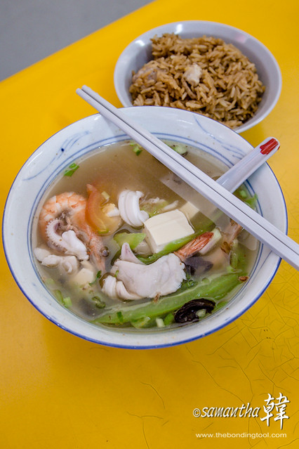 Golden Mile (Beach Road) Food Centre - Seafood Soup-9631