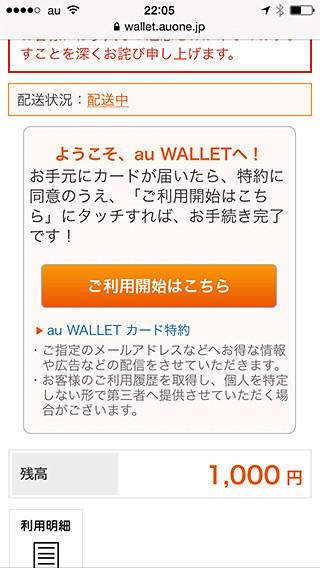 au-wallet-11