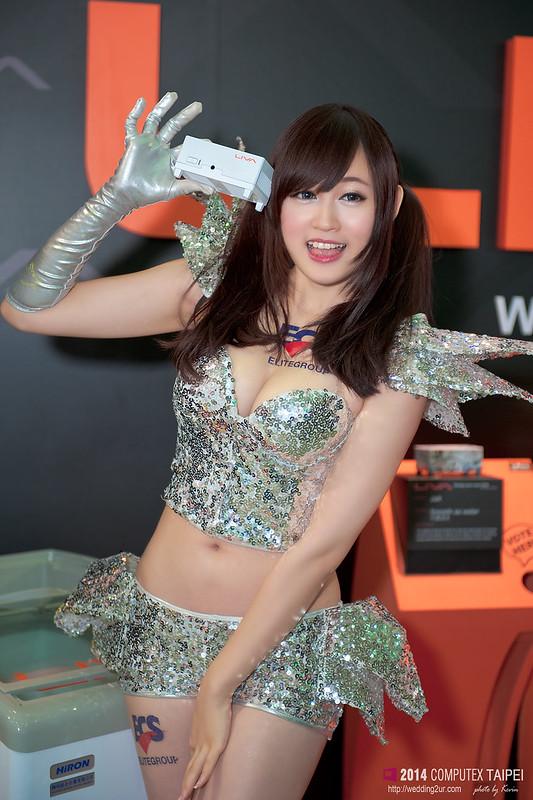 2014 computex Taipei SG04