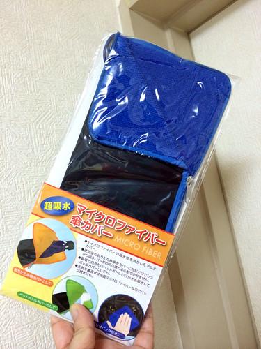 マイクロファイバーの傘カバー