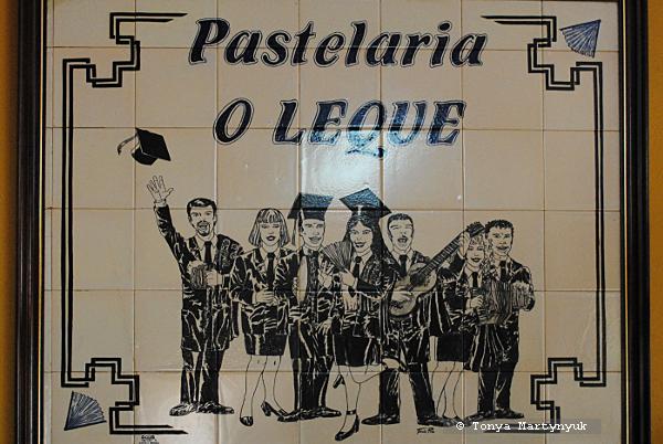 82 - Castelo Branco Portugal - Каштелу Бранку Португалия