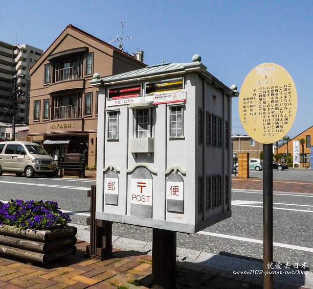 0328D3柳井岩國-1130688