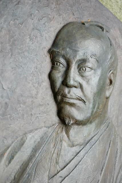 Shihei Hayashi relief