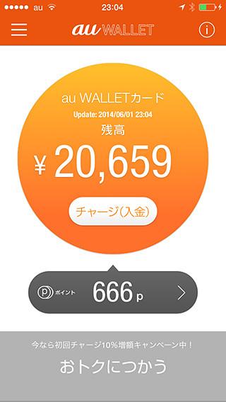 au-wallet-26