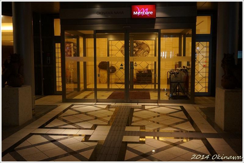 mercure hotel 1.JPG