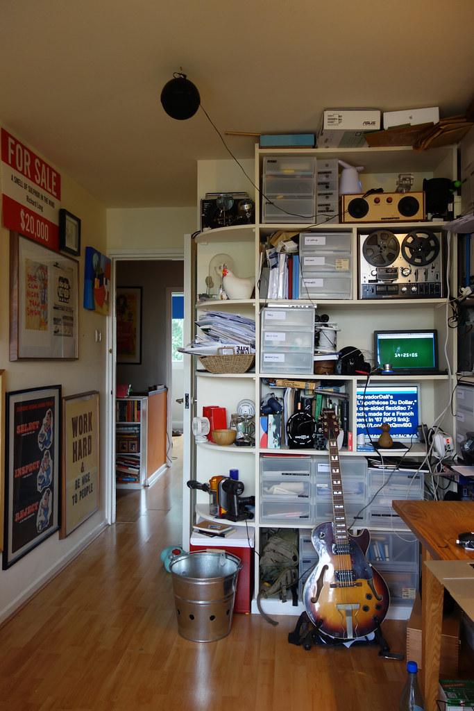 room, dextr, talking computer