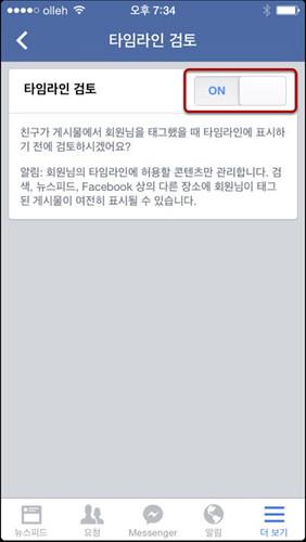 facebook_s10