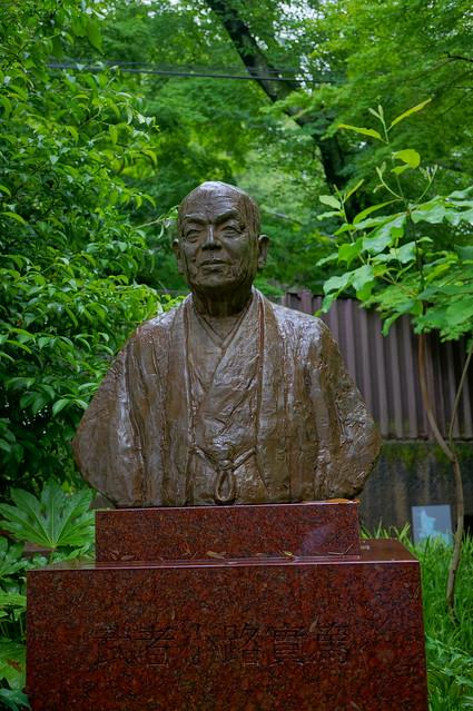 Statue of Saneatsu Mushakoji