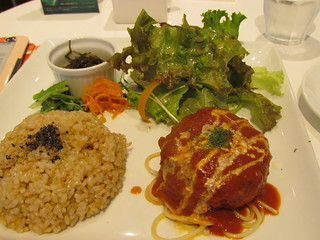 Hanada Rosso - Tofu burger with brown rice, salad and miso vegetable soup