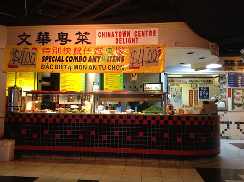 $4 Meal at Chinatown