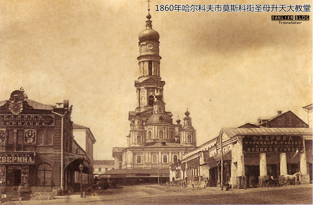 1860年代欧洲各国城市02