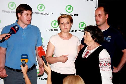 Олег Осуховський