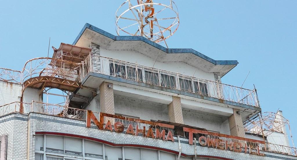長浜タワービルの上部