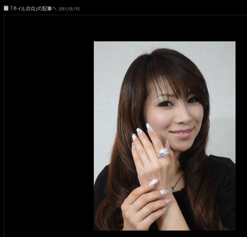 ネイル☆☆の画像  水谷雅子オフィシャルブログ「Masako's Life style」P… - Mozilla Firefox 22.06.2014 225019