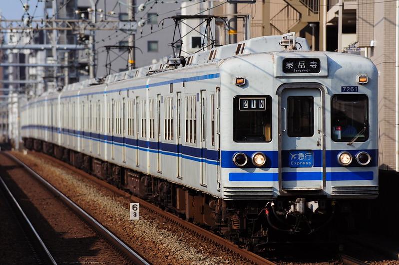 721N 7268 Express Sengakuji