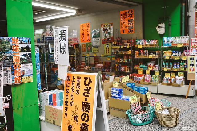 尾道 本通商店街