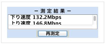 MacBook Air 無線