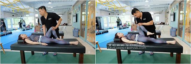 台南康體運動空間調整放鬆膝蓋