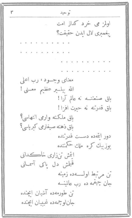 ateşpare muallim naci tevhid şiiri Târık İleri Ayfer Aytaç