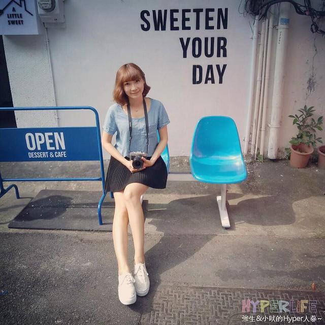 有點甜cafe A Littlesweet (3)