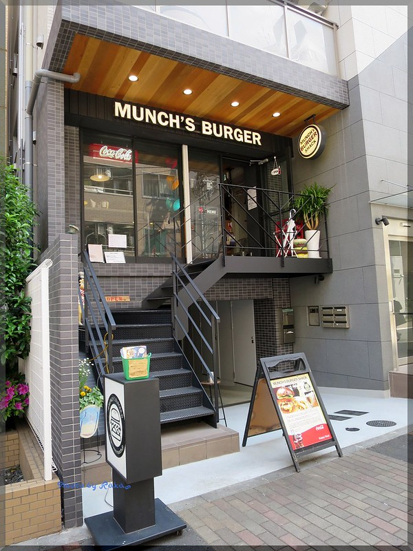 Photo:2014-05-07_ハンバーガーログブック_【田町】MUNCH'S BURGER SHACK(マンチズバーガーシャック) 今日はビールで休憩しに来ました!-01 By:logtaka