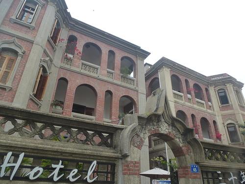 Fujian-Gulang Yu- Centre de l'ile-Ruelles (14)