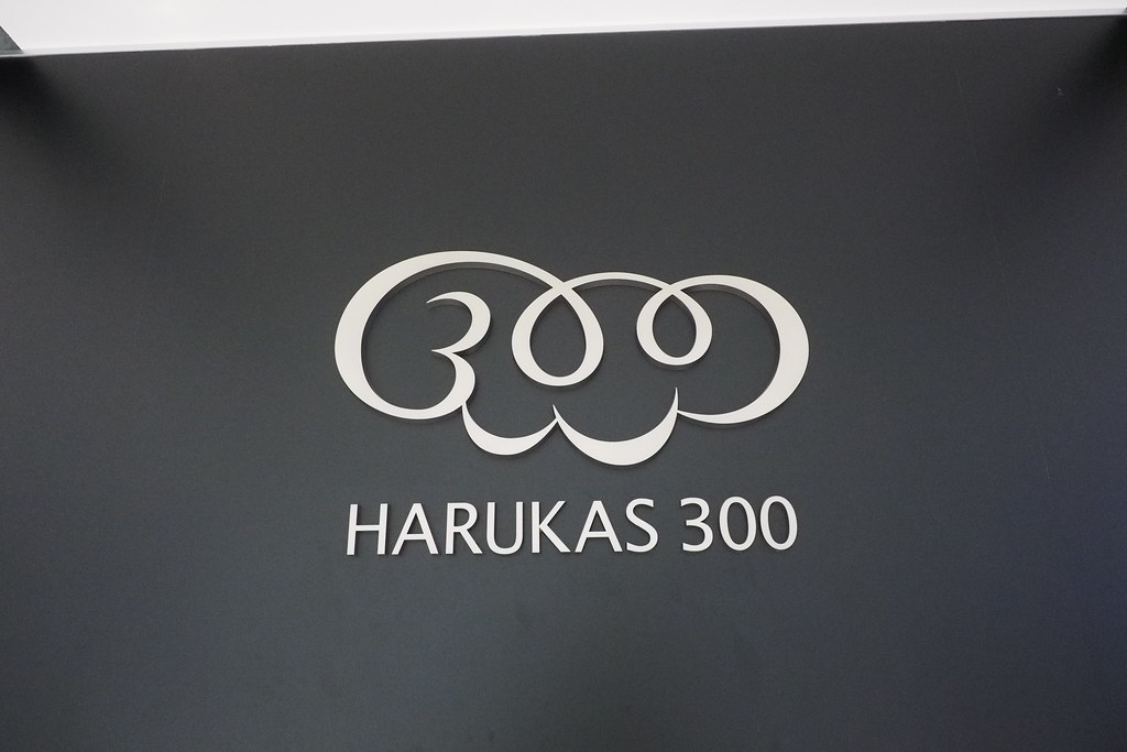 Harukas 300