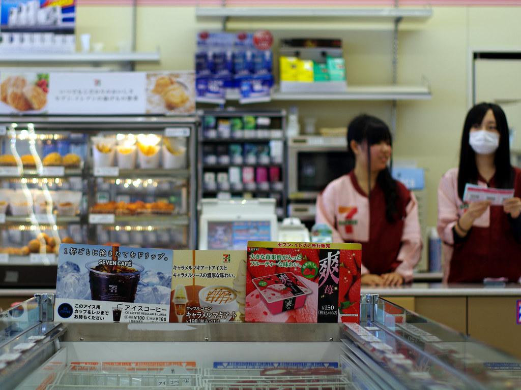 『レジでバレる!二流の人の超ヤバい3欠点』という東洋経済の記事を読んで。クレジットカードのイメージは、未だに遅いままです。の画像