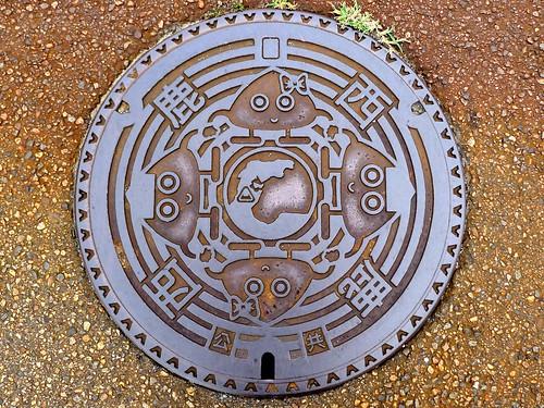 Rokusei Ishikawa, manhole cover (石川県鹿西町のマンホール)