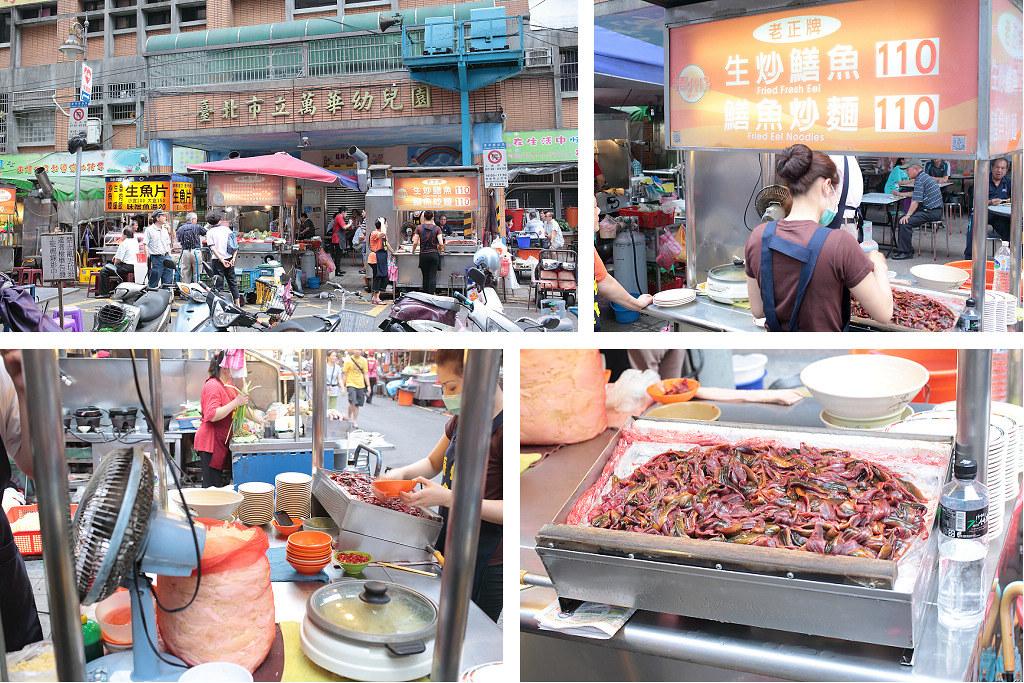 20140518-2萬華-老正牌炒鱔魚 (2)