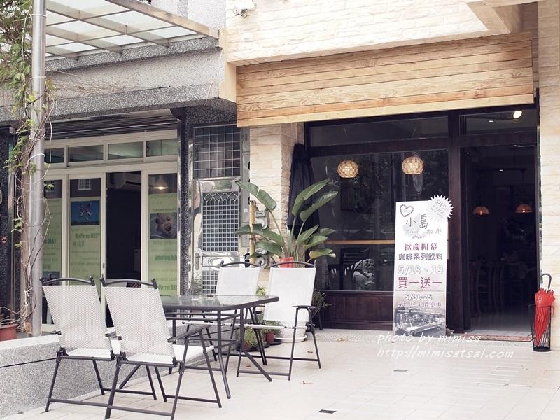 竹北 小島咖啡 (2)