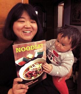MiMi_Aye_Noodle (1)