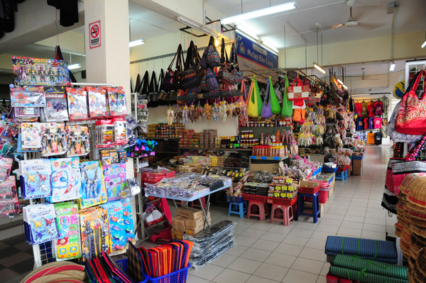 Medan Samudera雜貨商場