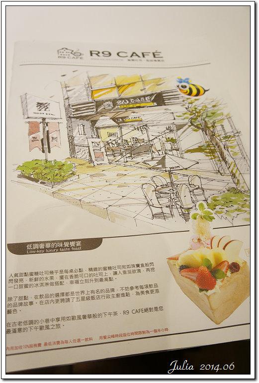 R9 cafe~ (2)