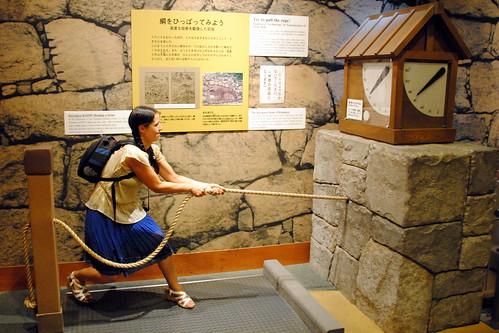 Nagoya Castle 060r