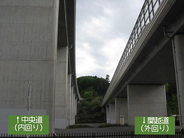 圏央道友田高架橋2