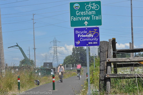 Start of Gresham-Fairview Trail