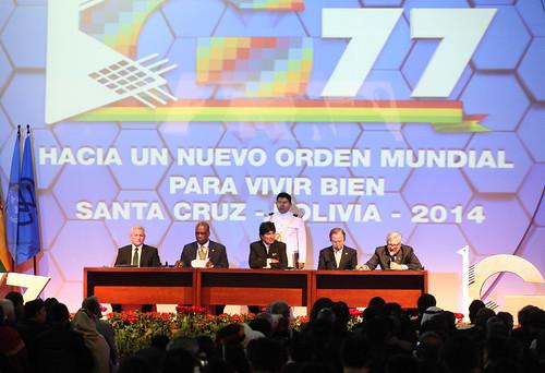 「G77+中國」峰會閉幕 宣誓反貧窮 抗氣候變遷