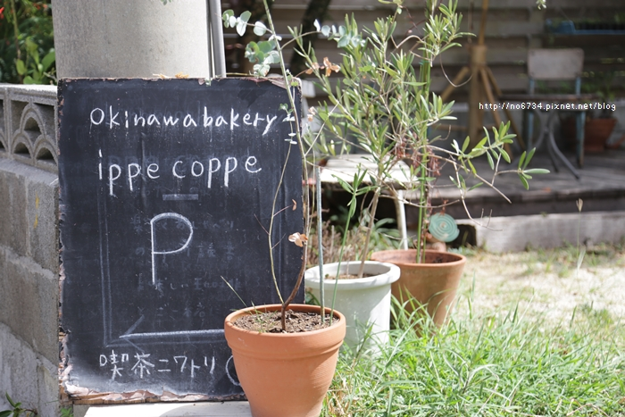 20130818_SummerOkinawa_0918 ff