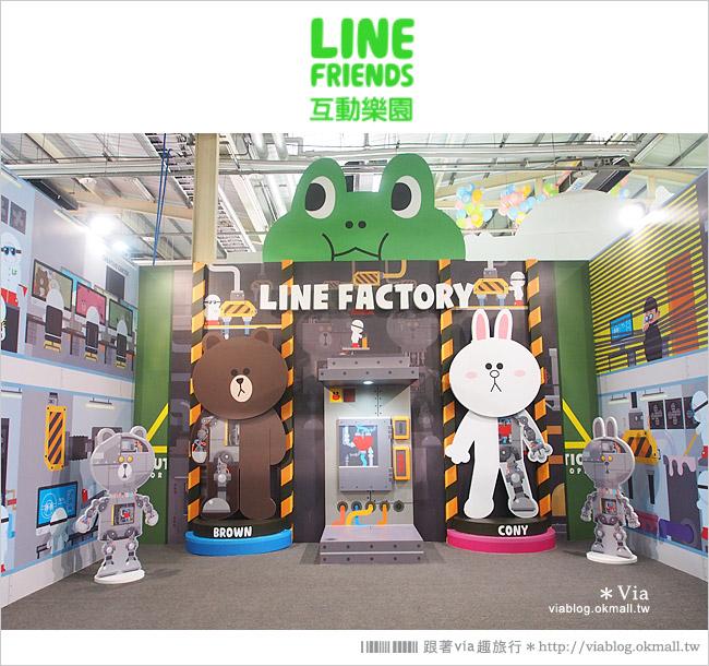 【台中line展2014】LINE台中展開幕囉!趕快來去LINE FRIENDS互動樂園玩耍去!(圖爆多)65