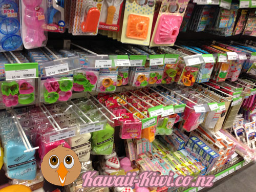 Kawaii Kiwi Japan City Wellington - Bento Accessories