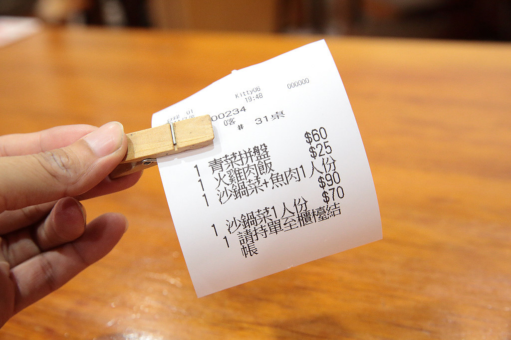 20140706-7嘉義-林聰明砂鍋魚頭 (14)