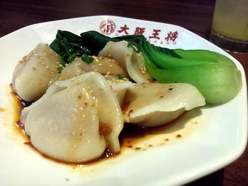 Spicy Pulomochi Gyoza