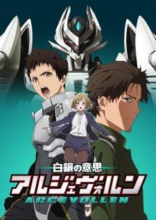 Shirogane no Ishi: Argevollen - Hakugin no Ishi: Argevollen | Silver Will Argevollen