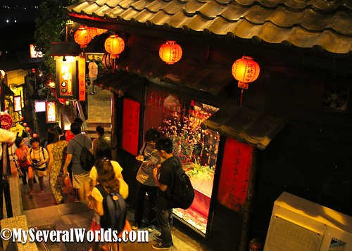 Jiufen's Shuqi Road